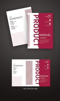 创意精品宣传画册封面设计