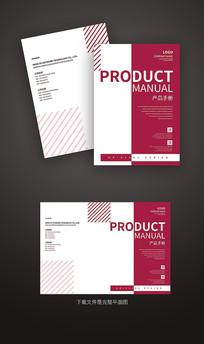 个性创意企业产品手册封面模板