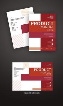 红色时尚公司画册封面设计