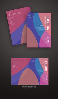 时尚产品手册封面设计