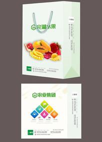 水果蔬菜农业产业手提袋包装