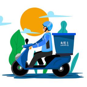原创蓝衣服快递外卖骑手