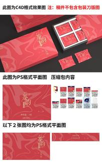原创元素茶叶包装设计
