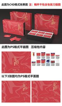 原创元素整套茶叶包装设计