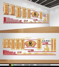 中国风大气校园文化墙