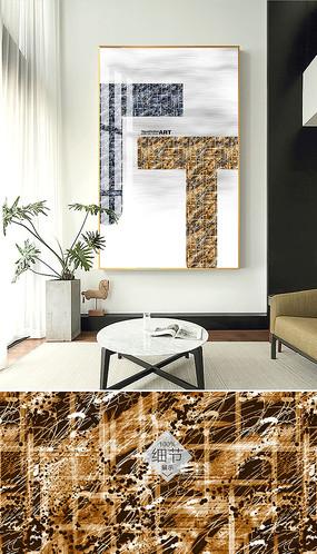 北欧抽象手绘简约客厅油画装饰画无框画