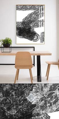 抽象简约手绘大理石水墨商务公司无框画