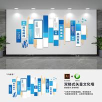 创意简约企业公司文化墙