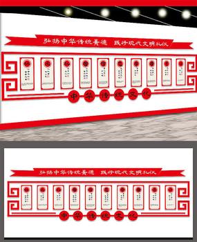 传统文化宣传文化墙设计