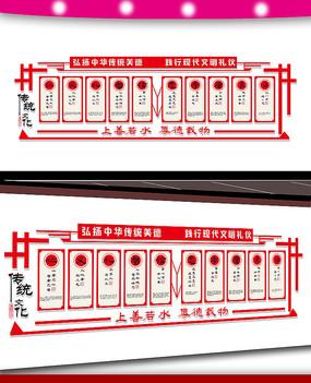传统文化宣传展板设计