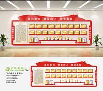 党建荣誉文化墙
