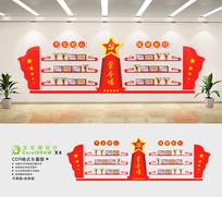 党建文化荣誉墙设计