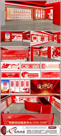 党员服务中心党员活动室党建文化墙