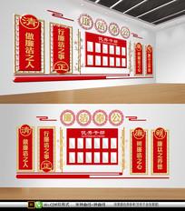 大气党政廉洁文化中国风背景墙