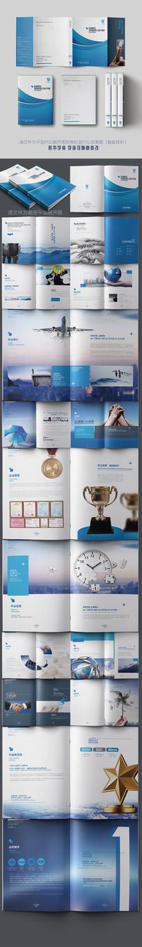 大气蓝色公司集团画册设计