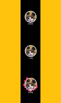 抖音快手西瓜视频片头片尾AE视频模板