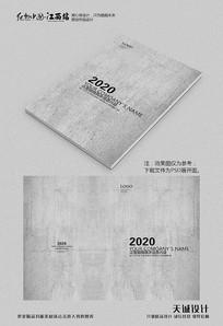 复古灰色质感画册封面