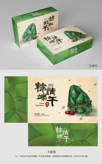 复古水彩粽子包装