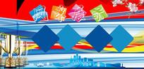 高端大气蓝色企业风采展示原创展板