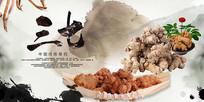 高端大气中国风水墨三七原创海报