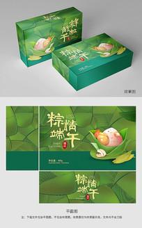 高级粽子质感包装