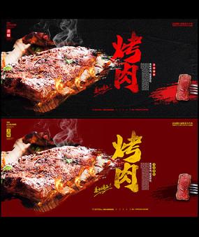 黑色高端韩国烤肉烧烤海报设计