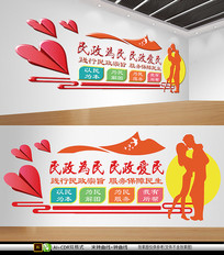 红色大气民政局文化背景墙