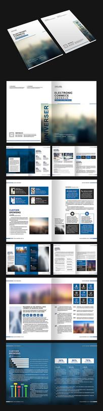 简洁蓝色公司商务画册