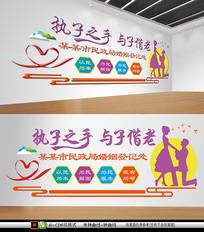 简约大气民政局婚姻登记处文化墙