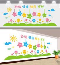 卡通幼儿园可爱文化墙