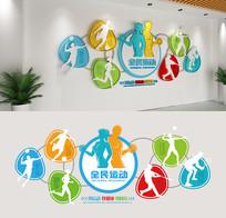 立体学校体育文化墙设计