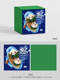 手绘粽子独立小包装