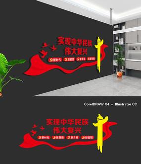 伟大复兴中国梦文化墙