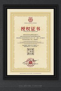 正版最新产品授权证书