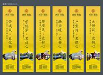 中国风房地产道旗设计