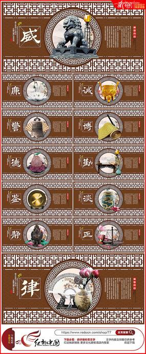 中式古典廉政文化展板设计