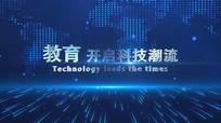 标题科技字幕AE模板