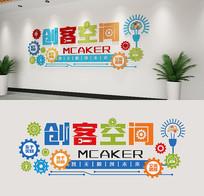 齿轮创意创客空间文化墙大学校园形象墙