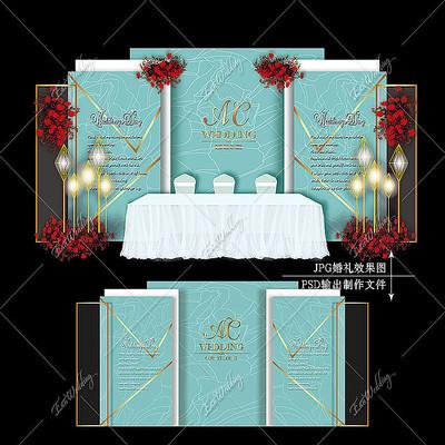 蒂芙尼蓝主题婚礼效果图设计婚庆迎宾区背景