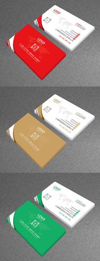 简约名片设计企业公司卡片