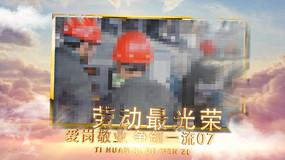 劳动节展示AE模板