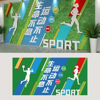 绿植校园体育运动健身房运动文化墙