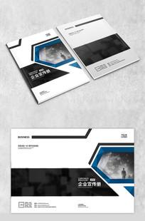 商务画册封面设计