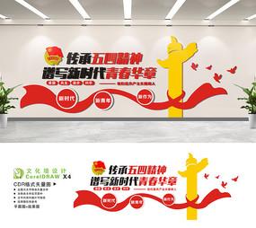 校园中国共青团文化墙