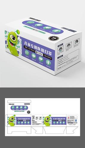 一次性卡通儿童医用口罩包装盒设计