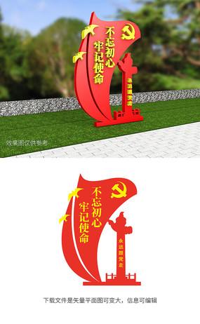 原创党建主题公园不忘初心党建雕塑设计