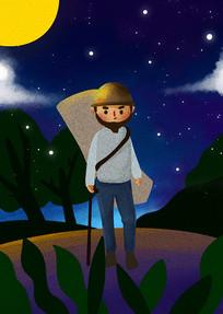 原创夜晚旅行插画