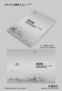 中国风水墨山水画册封面设计