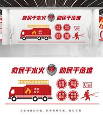 中国消防队救援队文化墙设计
