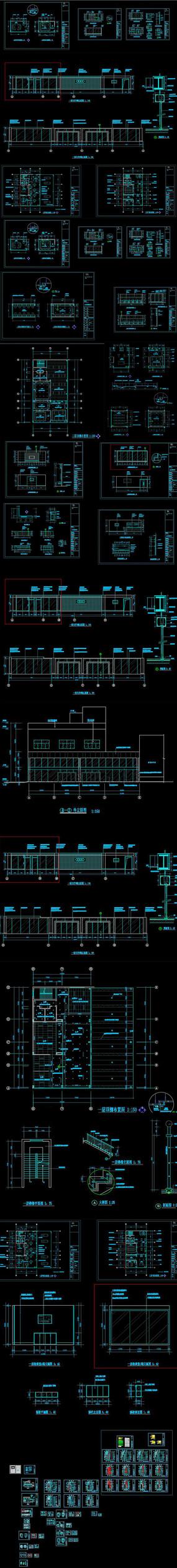 4S店室内装饰CAD施工图